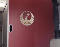ニュース画像:JAL、ヨーロッパ行き3クラスセール 1月20日まで販売期間を延長