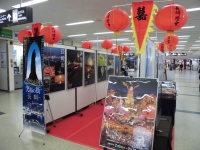 ニュース画像:長崎空港、2月29日まで「ひかりと祈り 光福の街 長崎展」を開催