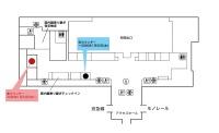 ニュース画像:JALエービーシー、1月23日より羽田国際線到着カウンターを移転
