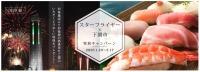 ニュース画像:スターフライヤー、台北発北九州着便利用者に特典 5月17日まで