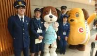 ニュース画像 1枚目:羽田空港での様子