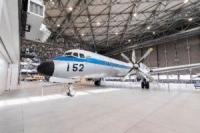 ニュース画像:あいち航空ミュージアム、1月20日から平日限定で機内公開を随時実施