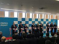 ニュース画像:北海道エアポート、民間運営開始で道内7空港で記念式典を開催