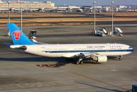 ニュース画像:中国南方航空、3月に羽田/北京・大興線を開設 A330でデイリー運航
