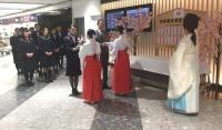 ニュース画像:JAL、2020年も太宰府天満宮「梅の親善使節」の北海道派遣に協力