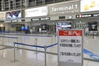 ニュース画像:セントレア、2020年度の空港案内ボランティアを募集 2月14日まで