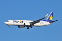 ニュース画像:スカイマーク、国内線搭乗日前日に案内メールの送信サービスを開始