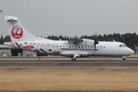 ニュース画像:北海道エアシステム、ATR初号機の就航日 4月12日に変更