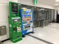 ニュース画像:成田空港のT2国際線到着ロビー、外貨と電子マネーの交換端末を設置