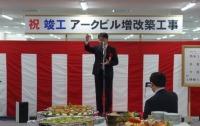 ニュース画像:空港施設、羽田空港のアークビル増改築工事で竣工式 ティエフケーへ提供