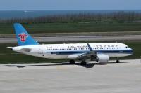 ニュース画像:中国南方航空、新潟/ハルビン線を欠航 2月24日と3月1日