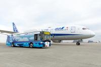 ニュース画像:ANA、大型自動運転バスの実用化に向け実証実験 電気バスを使用