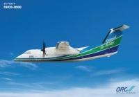 ニュース画像:ORC、Q200不具合で欠航と遅延便 1月24日までの対象便を発表