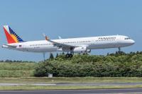 ニュース画像:フィリピン航空、1月末までニューイヤーセール 往復26,300円から