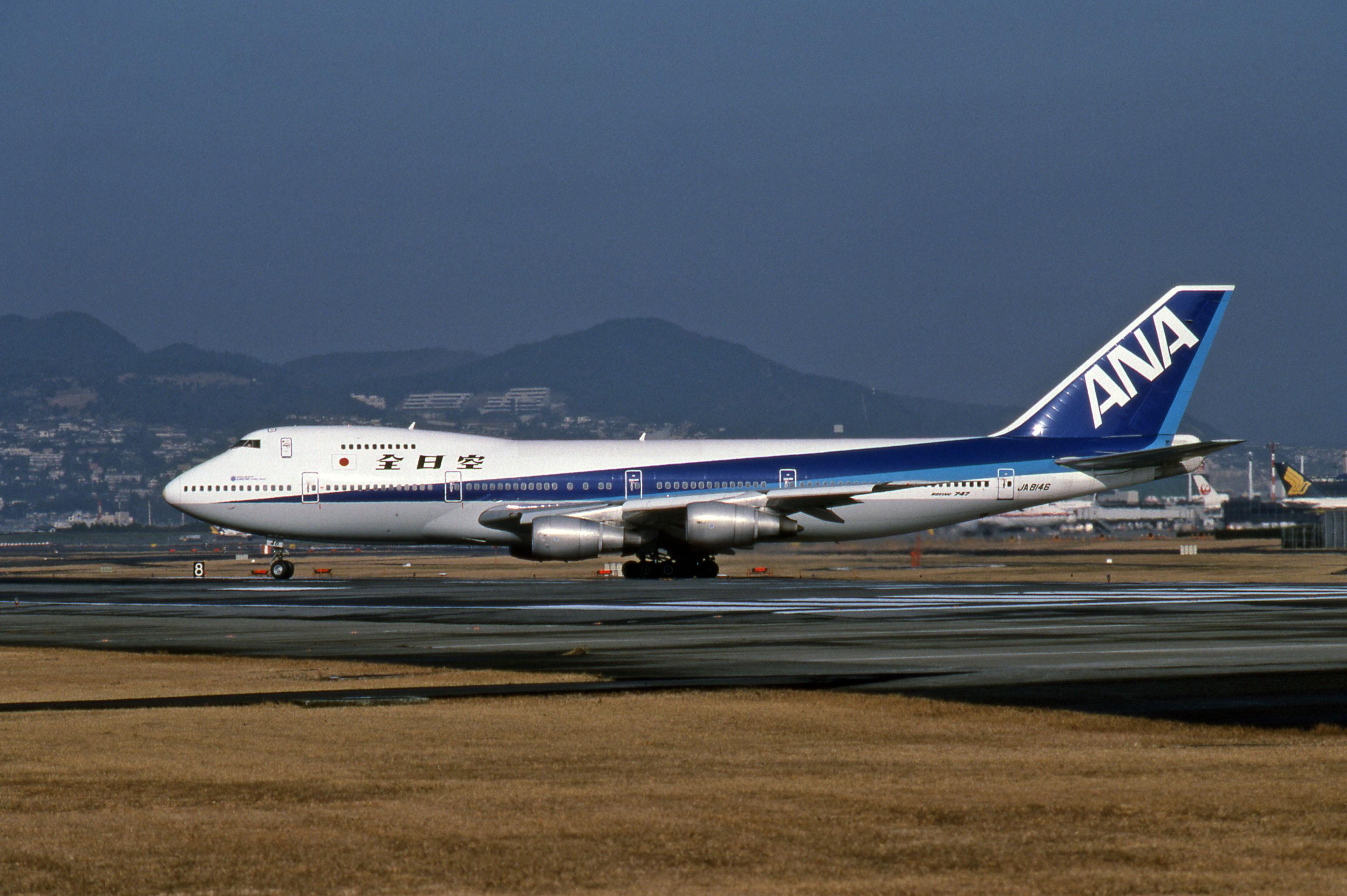 函館 空港 ハイ ジャック