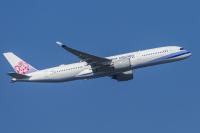 ニュース画像:チャイナエアライン、3月から9月出発のセブ・マニラ行きで特別運賃