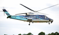 ニュース画像:コービー・ブライアントさん搭乗のS-76B、カラバサス付近で墜落