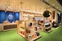 ニュース画像:セントレア、日本の酒専門免税店「空乃酒蔵」がオープン 国内空港内で初