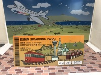 ニュース画像:函館空港、国際線旅客ターミナルビル1階にフォトスポットを設置