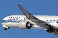 ニュース画像:中国南方航空、30日前購入で関西/上海線プレエコが往復4.5万円から