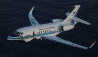 ニュース画像:福岡航空基地に配備するファルコン2000、愛称は「わかたか」