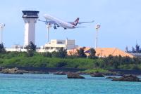 ニュース画像:下地島空港、キャセイグループのパイロット訓練実施でプレゼント企画