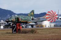 ニュース画像:岐阜基地、各務ヶ原飛行場百周年記念塗装409号機を航空機展示場へ設置