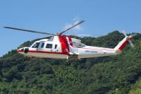 ニュース画像:BS朝日「ノゾキミ企業参観!」、ヘリ機長をめざす訓練生に密着
