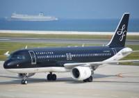 ニュース画像:スターフライヤー、障害者手帳アプリ導入 航空券購入や搭乗手続きが可能
