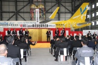 ニュース画像:日本航空技術協会、那覇空港で新格納庫を見学できる「航空教室」