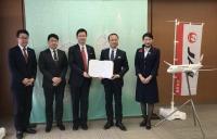 ニュース画像:JAL、全日本高校生WASHOKUグランプリに協賛 航空券の提供など