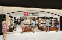 ニュース画像:書籍と音楽の複合小型店舗HMV&BOOKS SPOT、伊丹に出店