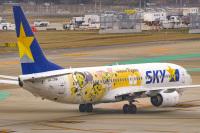 ニュース画像:スカイマーク、1月26日で3代目「タイガースジェット」の運航終了