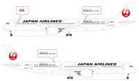 ニュース画像:JAL、羽田/那覇線にA350「首里城再建応援」特別デザイン機を投入