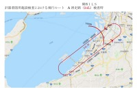 ニュース画像:航空局、2月17日から21日までDHC-8-300で関空の飛行検査