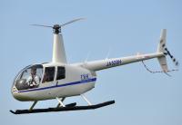 ニュース画像:DHC、東京ヘリポート発着の遊覧飛行を再開 東京タワーなどを遊覧