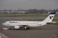 ニュース画像:イラン航空、2月3日からテヘラン/ローマ線に週2便で就航