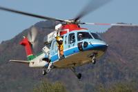 ニュース画像:消防庁、2019年の大雨や台風など災害出動の防災航空隊を表彰