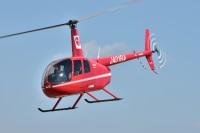 ニュース画像:つくば航空、霞ヶ浦総合公園でR44Ⅱ遊覧飛行 2月8日と9日