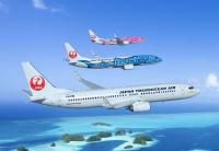 ニュース画像:日本トランスオーシャン航空、737-800初号機は「JA01RK」
