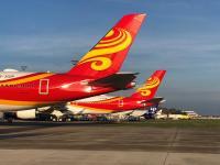 ニュース画像:アヴァロン、海南航空にトレントXWB-84搭載のA350を2機納入
