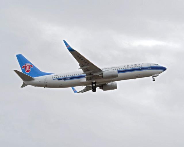 ニュース画像 1枚目:中国南方航空 イメージ