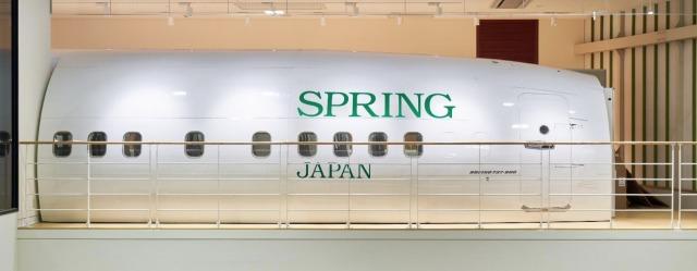 ニュース画像 1枚目:春秋航空日本モックアップ