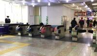 ニュース画像:成田空港の空港第2ビル駅、改札口の改良工事が完了 2月16日供用