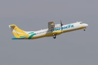 ニュース画像:セブパシフィック航空、機内プラスチック製品 切替完了から2年半経過