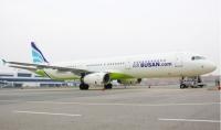 ニュース画像:エアプサン、福岡/釜山線の運休便を追加 3月1日から5日まで計12便
