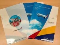 ニュース画像:アシアナ航空、名古屋/仁川線就航30周年を記念して限定グッズを配布
