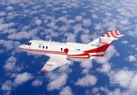 ニュース画像:入間の飛行点検隊、2月19日に立川飛行場をU-125で点検