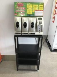 ニュース画像:青森空港、スマートフォンなどの充電ができる公衆型充電器を設置