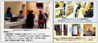 ニュース画像:ANA、外国人向け総合観光案内所で「遠隔操作営業の実証実験」を実施